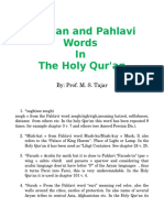 Persian_and_Pahlavi_Words_In_The_Holy_Qu.doc