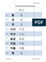 01 10 Korean Number Writing Worksheet
