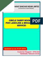 BSNL Tariff Aug 2014