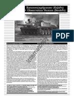 Intrucciones Kanonenjagdpanzer