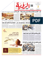 Alroya Newspaper 06-04-2016