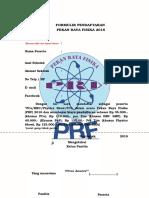 Formulir-Pendaftaran-PRF
