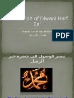 Translation of Diwani Harf Ba'