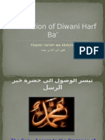 Translation of Diwani Harf Ba'