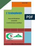 Arabophonie Numero 3