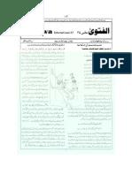 fatwa27u