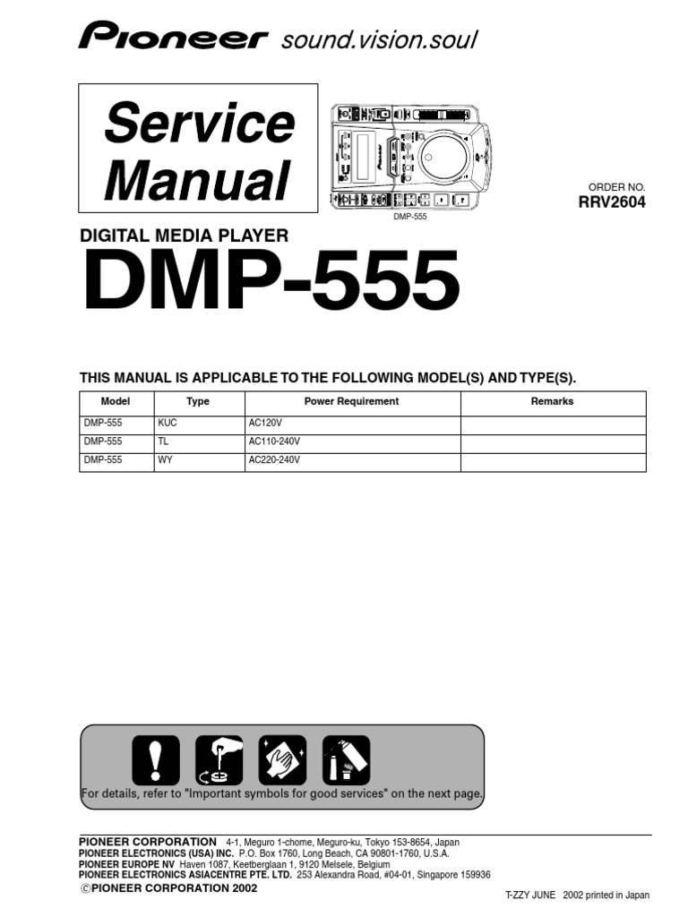 pioneer dmp 555 sm laser electrical connector rh scribd com pioneer deh-p6800mp manual pdf pioneer deh p6800mp installation manual