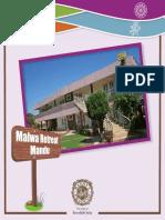 MP - Mandu Malwa Retreat