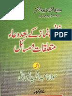 Farz Namaz Ke Baad Dua by Sheikh Abdul Hameed Nomani