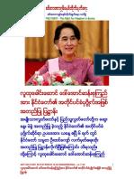 Anti-military Dictatorship in Myanmar 1138