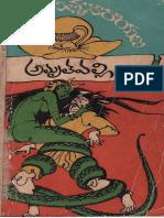 Amruthavalli by Viswanadha Satyanarayana