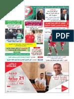 3432-b8448.pdf
