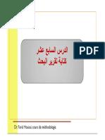 cours n° 17 methodologie de recherche [Mode de compatibilité].pdf