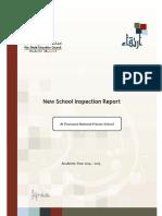 ADEC Al Tharawat National Private School 2014 2015