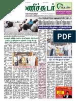 Thursday 07 April 2016 Manichudar Tamil Daily E Paper