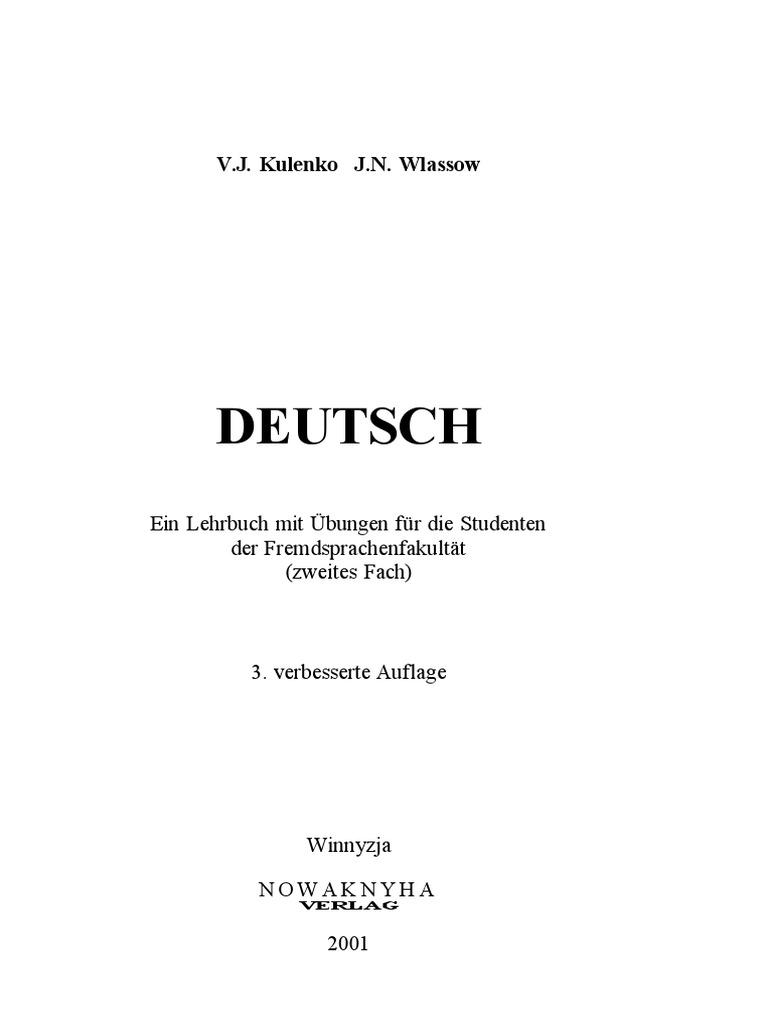 Deutsch Kulenko