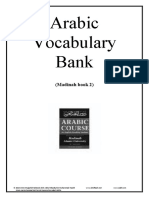 Madinahbook2 Vocabulary