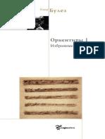 Bulez P - Orientiry I Izbrannye Stati Aktua