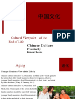 cultural viewpoint of the end of life