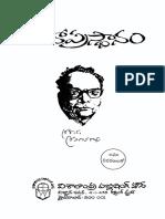 Sri Sri Mahaprasthanam Pdf