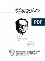 Classical Telugu Poetry - An Anthology   Metre (Poetry)   Poetry