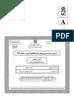 ZabanE.pdf