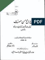 Charagh Hasan Hasrat Ki Ghair Mudawan Tehreeron Ka Jaiza-Tayyab Munir-1989-90