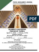 April 9, 2016 Shabbat Card