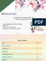 behavior management e-book