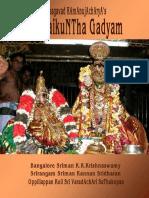 SH029 - Vaikunta Gadyam