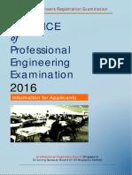 PPE_2016.pdf