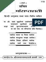 HindiBook Durga Saptashati