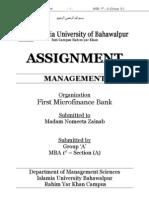 First Micro Finance Bank Ltd