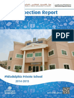 KHDA Philadelphia Private School 2014 2015