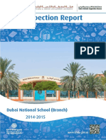 KHDA Dubai National School Branch 2014 2015