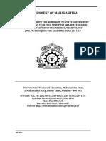 DTE admission brchure