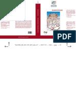 Libro-Geometria Vectorial