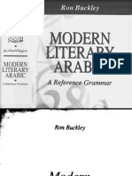 Modern Literary Arabic - A Reference Grammar