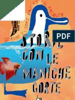 St Orie Maniche Corte 2006