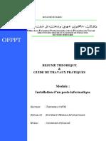 EFM-Installation-dun-poste-informatique-v5.pdf
