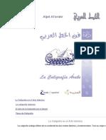 Los Tipos de Caligrafía Arabe