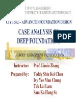 Deep Foundations