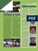 lovacke novine sept_07