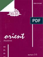 Orient Almanah 1998