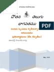 Reports Meanings 5 2nd Skamda - పంచమ స్కంధము ద్వితీయాశ్వాసము ప్రతిపదార్థములు (టీక, టిప్పణులు)