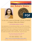 Mahavatar Babaji Yantra