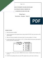 AKUEB SSC-II Biology Paper I Composite '08