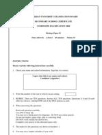 AKUEB SSC-II Biology Paper II Composite '08