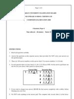 AKUEB SSC-II Chemistry Paper I Composite '08