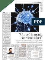 cervellocomputerizzato